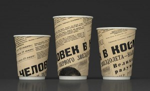 Branded Paper Cup Designs - Russian
